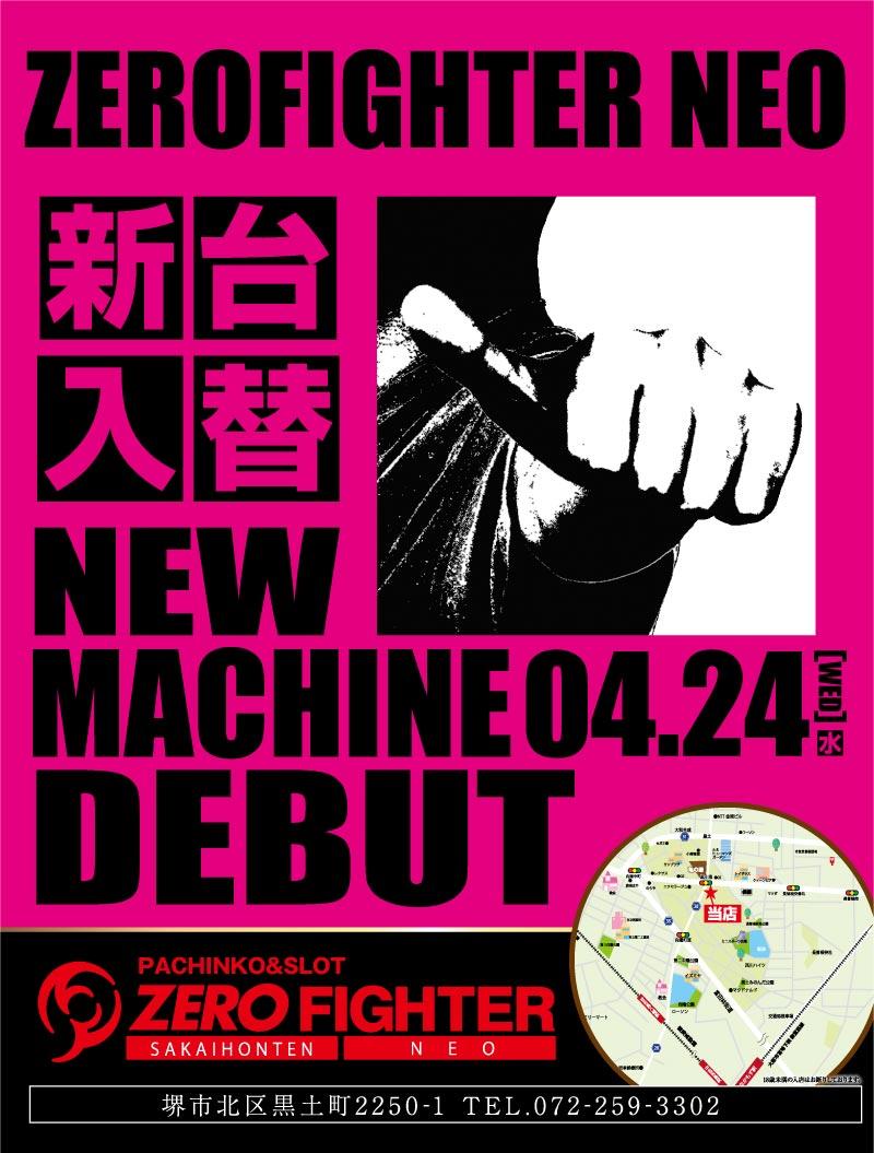 neo-03
